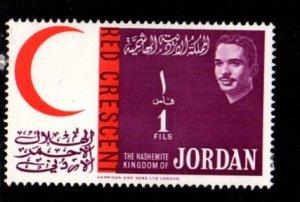 Jordan - #407 Red Cresent - MNH