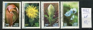 265743 INDIA 1982 year MNH stamps set FLOWERS