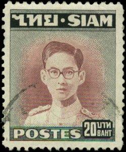 Thailand Scott #273 Used