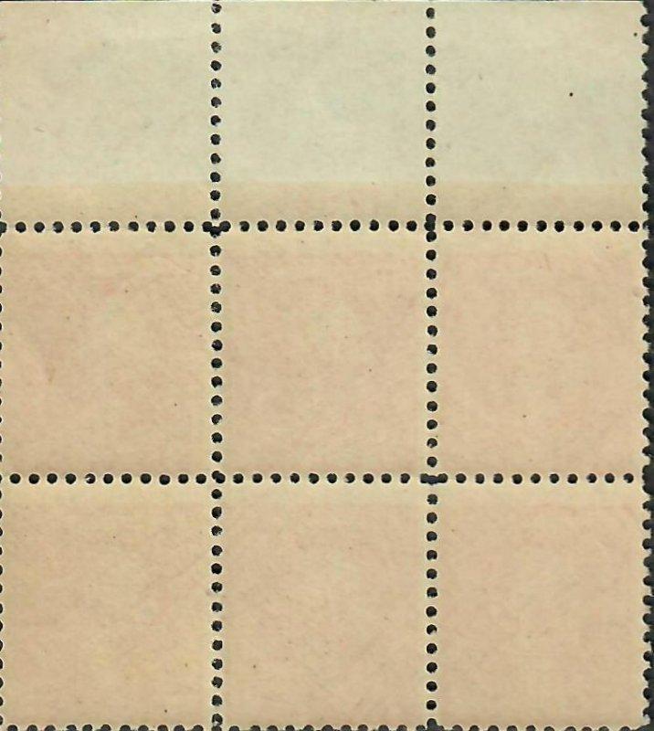US Sc#528b M/NH/F, Plate Block Top #12686, Cv. $375