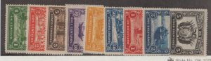 Bolivia 1915 Railroad Commemoratives - Unlisted Stamps - Mint Set