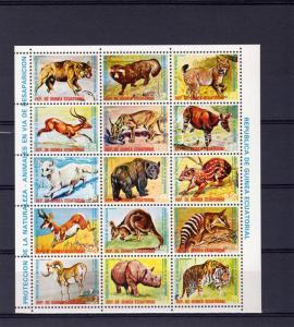 Equatorial Guinea 1974 ENDANGERED SPECIES Sheet 15v Perforated Mint (NH)