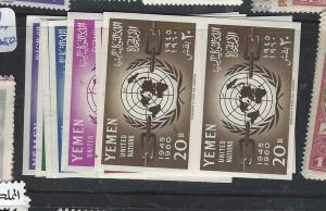 YEMEN (P1604B)  UNITED NATIONS  SG 131-7 IMPERF PAIRS  MNH
