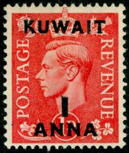 KUWAIT SG65, 1a on 1d pale scarlet, M MINT.