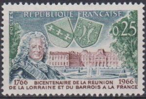France #1157 MNH VF (ST844)