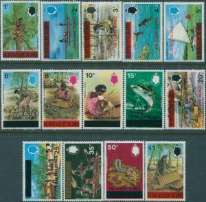 Gilbert Islands 1976 SG3-22 Definitives islanders ovpts basic set of 14 MNH