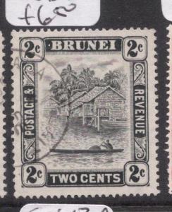 Brunei SG 80ab VFU (7dep)