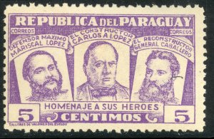 PARAGUAY 1954 5c National Heroes Issue Sc 481 MH