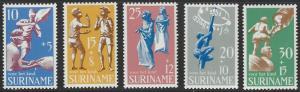 Suriname #B157-B161 MNH Full Set of 5