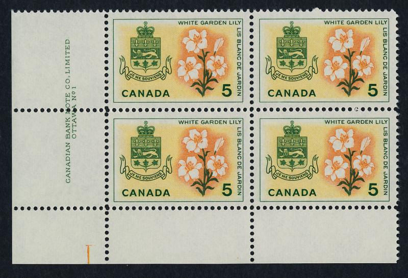 Canada 419 BL Plate Block MNH White Garden Lily, Crest, Quebec
