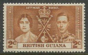 STAMP STATION PERTH British Guiana #227 Coronation Issue MH CV$0.30