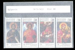 BULGARIA Sc#3407-3410 Complete MINT NEVER HINGED Set