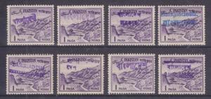 Bangladesh, Pakistan Sc 129 MLH. 1961 1p violet w/ Bangladesh Local Ovpts (8)