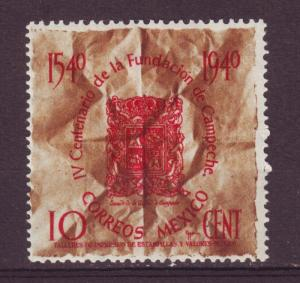 J7735 JL stamps 1940 mexico mh #762 coat arms campeche