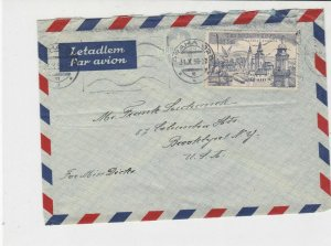 czechoslovakia 1956 airmail stamps cover ref 19656
