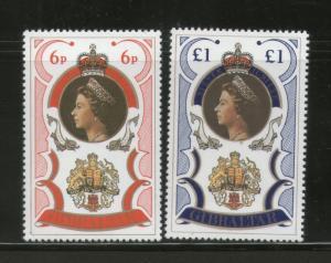 Gibraltar 1977 25th Anniv. of the reign of Queen Elizabeth Sc 338-9 MNH # 122