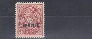 TRAVANCORE  1939 - 41    S G 085  6CH  BROWN &  RED    NO GUM