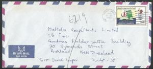 LIBYA 1993 airmail cover to NZ, Quranic Law / Gadaffi stamp................13109
