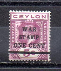 Ceylon MR4 MH
