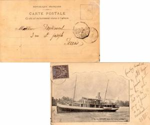 French Guinea 10c Navigation and Commerce 1904 Conakry, Guinee Francaise PPC ...
