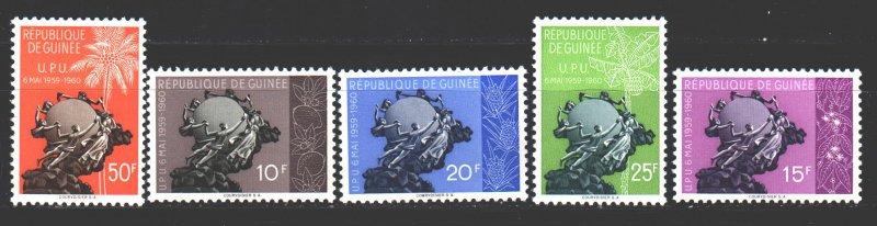Guinea. 1960. 44-48. Joining the UPU Guinea Flora. MNH.