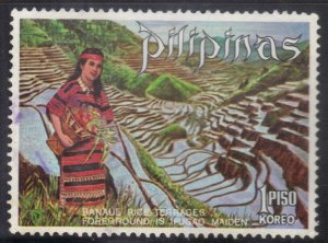 PHILIPPINES SC# 1093 USED 1p  RICE TERRACES  SEE SCAN