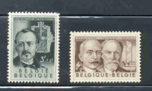 Belgium Sc B577-8 1955 scientists stamps mint
