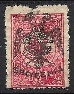 ALBANIA 1913 Scott 6 used scv $250.00 less 75%=$62.50