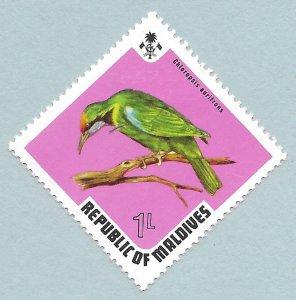 Maldive Islands #447 1L Birds - Goldenfronted Leafbird ~ MHR