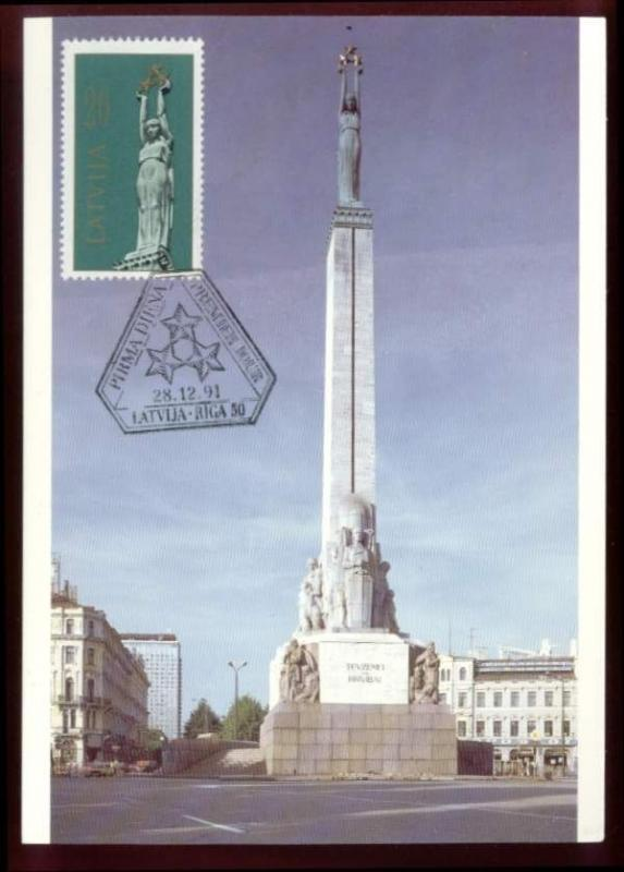 Latvia 1991 20k Liberty Monument MaxiCard