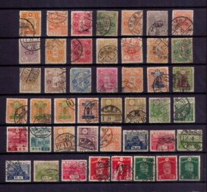 Japan Lot of 45 Ea Used Early F-VF Seller's Notes- Not a complete set