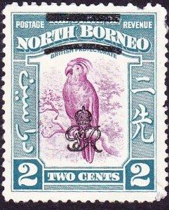 NORTH BORNEO1947 KGVI2cPurple & Greenish-Blue SGF336MH
