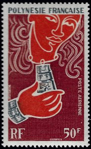 French Polynesia Sc C61 MNH VF SCV$16...French Colonies are Hot!