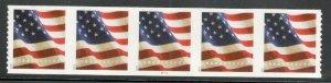 5158 US Flag PNC B1111 Strip Of 5 (BCA) Mint/nh (Free Shipping)