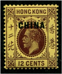 HERRICKSTAMP GREAT BRITAIN - CHINA Sc.# 7 12¢ Mint NH