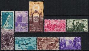 Egypt #394, 398-405*  CV $11.50