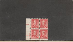 UNITED STATES 1030a PB MNH 2019 SCOTT SPECIALIZED CATALOGUE VALUE $1.00