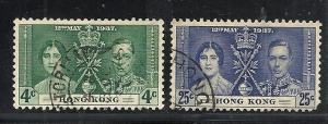 Hong Kong #151, 153 used cv $8.50
