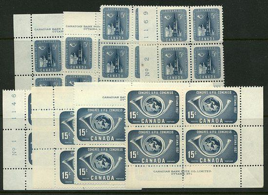 Canada - USC #371-372 1957 UPU Congres - 5c Plate 1&2 MS 15c UR, LR & LL