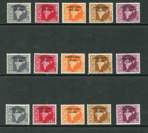 Indo-China SGN16/N30 Set of 15 M/M Cat 17 Pounds