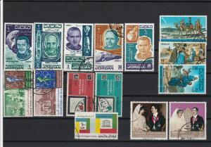 jordan stamps ref r10634