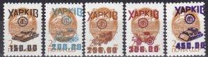 Ukraine Local Issues 1992  MNH   Z1069