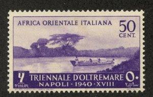 Italian East Africa, Scott #30, Unused, Hinged