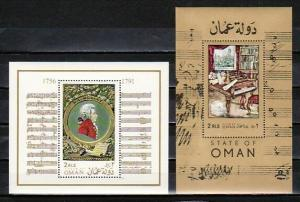 Oman State, 1972 issue. Composers Mozart & Beethoven s/sheets.