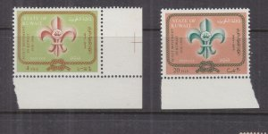 KUWAIT, 1966 Boy Scouts pair, marginal, lhm.