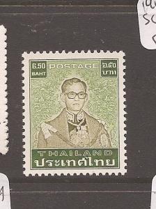 Thailand 1984 6.5B SC 1085 MNH (8cat)