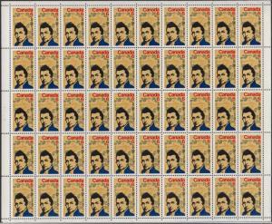 Canada - 1971 6c Papineau Sheet of 50 mint #539 VF-NH