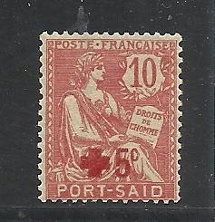 French Offices in Turkey #B1 mint cv $1.90