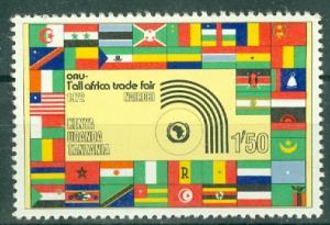 Kenya, Uganda & Tanzania - Scott 244 MNH
