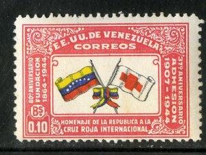 VENEZUELA 388b MNH SCV $4.50 BIN $2.25 FLAGS